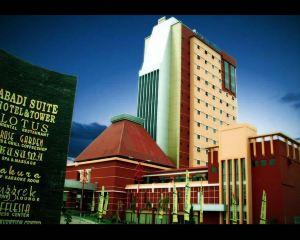 香港-占碑自由行 印尼嘉魯達航空阿巴迪套房酒店&大廈