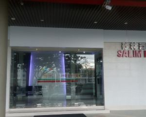 香港-泗務自由行 汶萊皇家航空公司-薩利姆酒店
