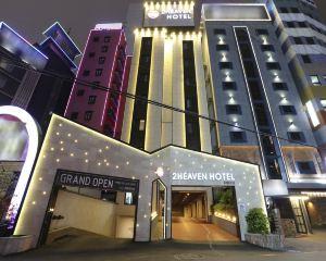 香港-釜山 5天自由行 大韓航空+西面館天堂2號酒店