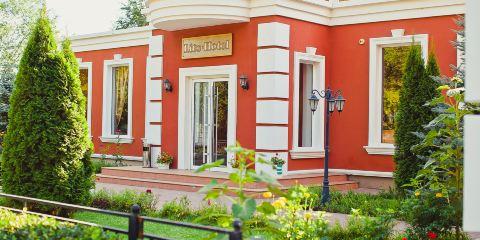 俄羅斯航空+裏特伏爾加格勒酒店