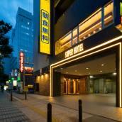 新橫濱超級酒店