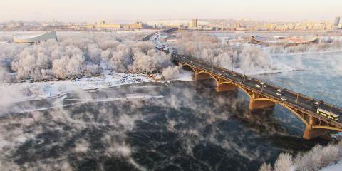 俄羅斯航空克拉斯諾亞爾斯克中心諾富特酒店