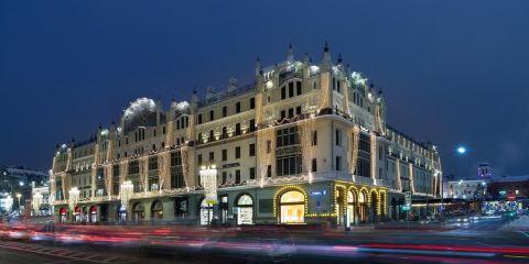 瑞士國際航空莫斯科大都會酒店