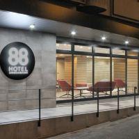 心齋橋88酒店(Hotel 88 Shinsaibashi)