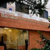 巴拉卡特公寓式酒店