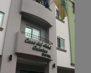 香港-圣佩德羅蘇拉自由行 美國聯合航空-Casa del Arbol Galerias 酒店