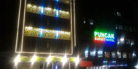 印尼嘉魯達航空+Puncak Budget Hotel