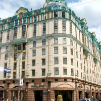 莫斯科萬豪大酒店(Moscow Marriott Grand Hotel)