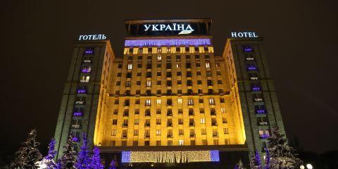 阿聯酋航空烏克蘭大酒店