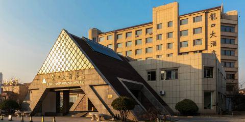 中國東方航空公司龍口大酒店