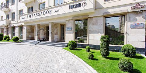 AIR ASTANA+大史酒店