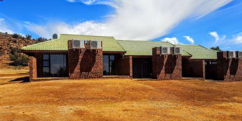 南非航空桑吉洛野生動物園旅館