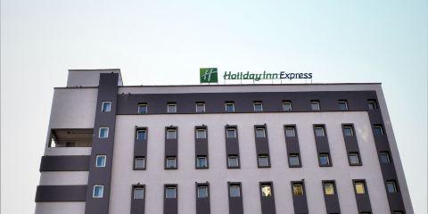 Etihad Airways+艾哈邁達巴德普赫拉德納加爾智選假日酒店