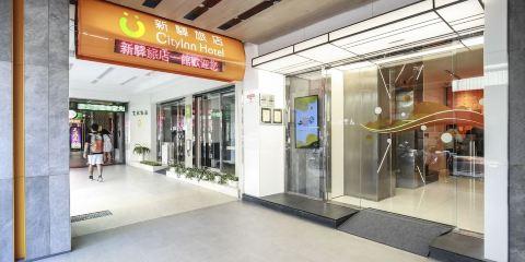 香港航空新驛旅店(台北車站一館)