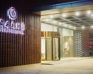 香港-濰坊自由行 香港航空青州鳶飛大酒店