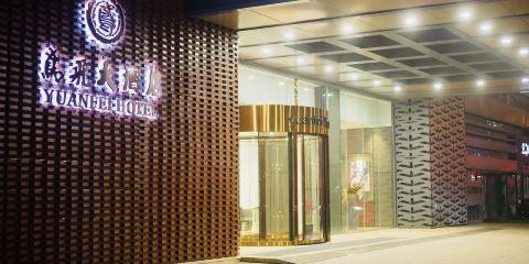 香港航空青州鳶飛大酒店