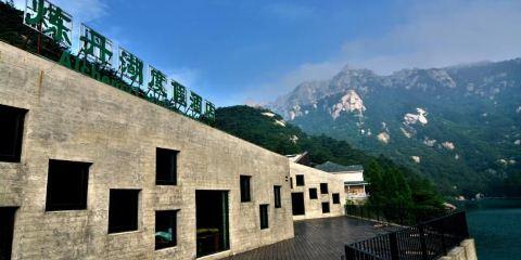 香港航空天柱山煉丹湖度假酒店