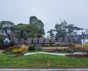 香港-揚州自由行 中國國際航空公司-揚州隱居瘦西湖温泉度假酒店