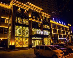 香港-和田市自由行 中國國際航空和頤至格酒店(新疆和田店)