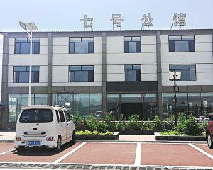 香港-牡丹江自由行 中國國際航空公司鏡泊湖七號公館