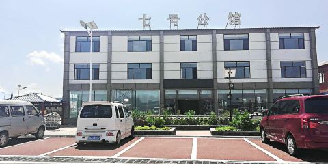 中國國際航空公司鏡泊湖七號公館