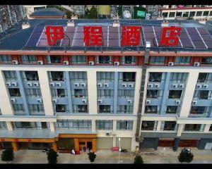 香港-臨滄自由行 中國東方航空公司-臨滄伊程酒店