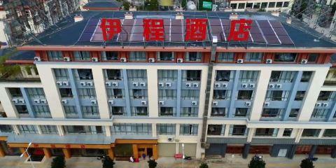 中國東方航空公司+臨滄伊程酒店