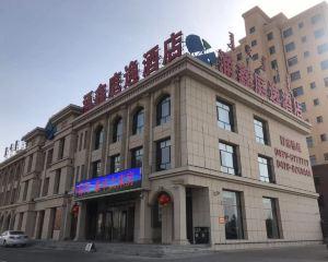香港-錫林浩特自由行 中國國際航空公司-錫林浩特湧鑫庭逸酒店