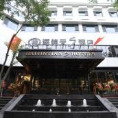 武威海錦天S酒店