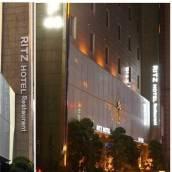 首爾麗思酒店