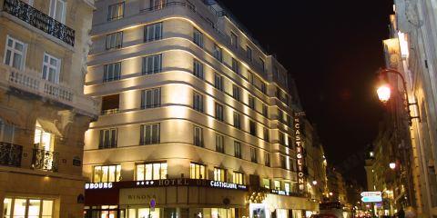 印度捷特航空公司巴黎卡斯蒂尼奧那酒店