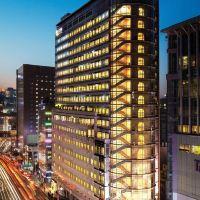 首爾明洞洛伊斯酒店(Loisir Hotel Seoul Myeongdong)