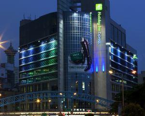 香港-台中自由行 香港快運航空台中公園智選假日飯店