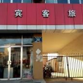 青島迎賓客旅館