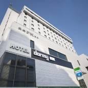 多米長崎溫泉酒店
