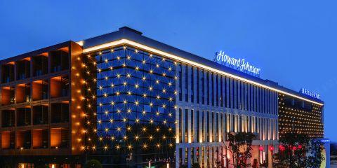 中國國際航空公司秀山豪生大酒店