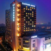 杭州萬華國際酒店