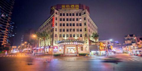 香港航空廈門金後酒店