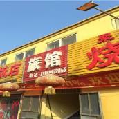 青島寧序旅館