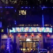 文昌新南開酒店