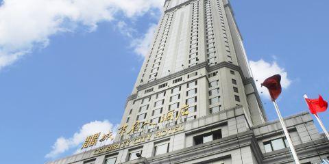 長榮航空南京城市名人酒店