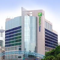 台中公園智選假日飯店(Holiday Inn Express Taichung Park)