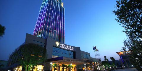 中國國際航空公司貴陽世紀金源大飯店