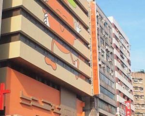 香港-台中自由行 華信航空公司台中福泰桔子商務旅館