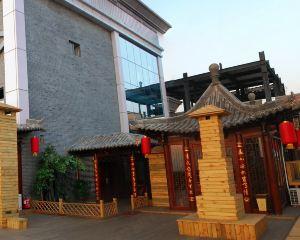 香港-太原自由行 中國東方航空公司太原華康帝景大酒店