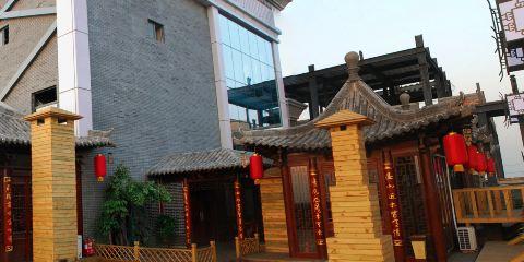 中國東方航空公司太原華康帝景大酒店