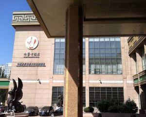 香港-呼和浩特自由行 中國國際航空公司內蒙古飯店