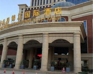 香港-喀什市自由行 中國國際航空公司-喀什月星錦江國際酒店