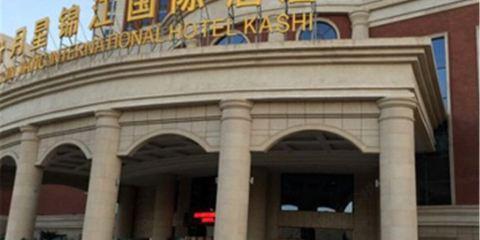 中國國際航空公司喀什月星錦江國際酒店