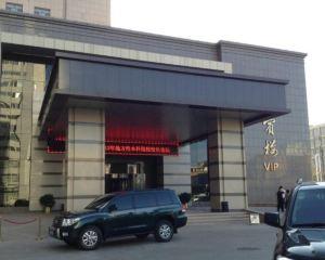 香港-赤峰自由行 中國東方航空赤峯賓館